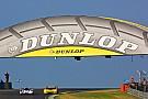 В Dunlop создадут