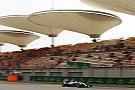 Hamilton still on top after FP3