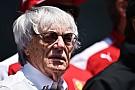 Экклстоун угрожает исключением Гран При Италии из календаря