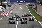 Photos - Les 5 derniers GP de Bahreïn en images