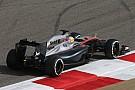 Honda avec des évolutions moteur à Barcelone