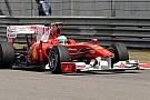 L'F-Duct Ferrari è diverso da quello McLaren