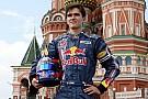 Aleshin guiderà la Renault a Magny-Cours