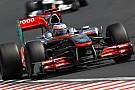 McLaren senza F-Duct per la gara di Monza