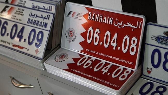 Abu Dhabi tende la mano al Bahrein