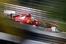 Una nuova ala anteriore per la Ferrari a Shanghai