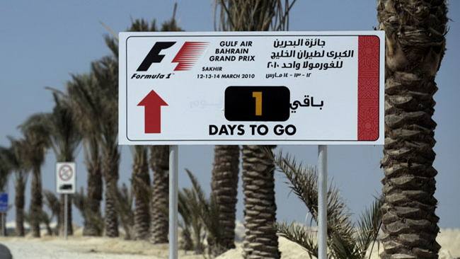Il Gp del Bahrein si farà: è fissato per il 30 ottobre