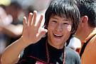 Un ricordo: caro Tomizawa non ti dimentichiamo!