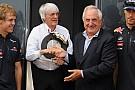 La Brembo ha premiato Bernie Ecclestone a Monza