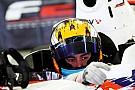 Hector Hurst, il nome nuovo della Formula 2