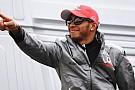 La Lotus attrae Lewis Hamilton in chiave 2013?
