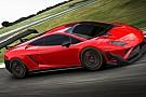 Lamborghini annuncia l'arrivo di una nuova GT3