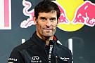Webber sente il supporto di tutta la Red Bull
