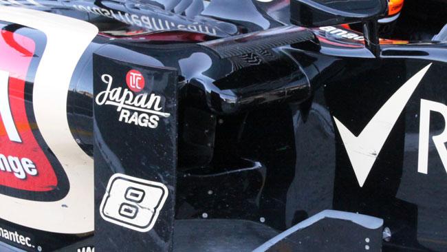 Lotus promuove il profilo sulla pancia della E21
