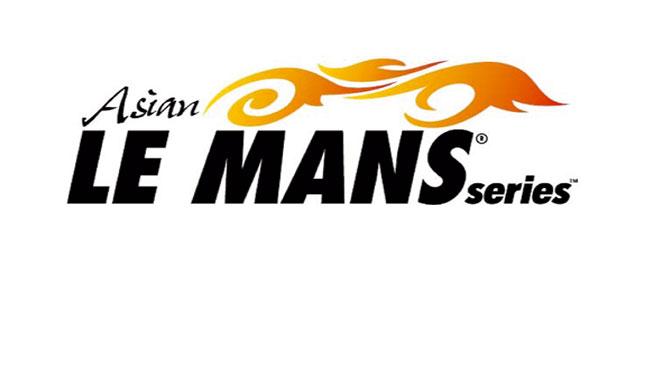 Asian Le Mans Series: calendario ridotto a 4 gare