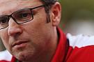 La Ferrari conferma la rottura del fermo dell'ala mobile
