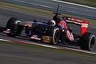 Daniil Kvyat venerdì al Mugello con la Toro Rosso