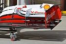 Ferrari: doppio soffiaggio negli upper flap