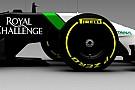 La Force India VJM07 ha il gradino sulla scocca!