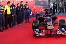La Toro Rosso STR9 non ha fame di aria?