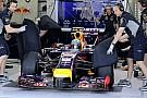 Red Bull Racing: Vettel chiuderà a Sakhir
