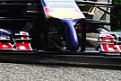 La Toro Rosso domani cambierà il musetto?
