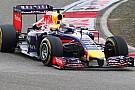 Red Bull: c'è un problema al telaio di Vettel?