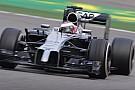 McLaren: a breve l'annuncio del main sponsor?