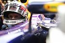 La Red Bull Racing cambia il telaio a Vettel