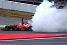 La Ferrari ha rotto il motore nel primo giro!