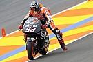 Marquez per ora si trova meglio sulla Honda 2014