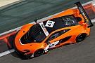 McLaren 650 GT3 subito in pole alla 12 Ore del Golfo!