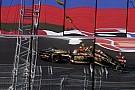Lotus iscritta nel mondiale 2015 con riserva
