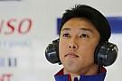 Spa: frattura a una vertebra per Nakajima