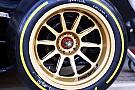 Pirelli проведут испытания шин для 18-дюймовых колес
