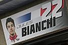 Philippe Bianchi – Tant qu'il y a de la vie, il y a de l'espoir pour Jules