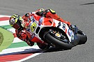 Iannone takes Mugello pole, Marquez knocked out in Q1