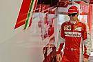 В Ferrari не ищут замену Райкконену