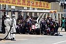 В Red Bull и McLaren используют новые моторы