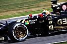 Lotus minimise ses ennuis financiers pour 2015