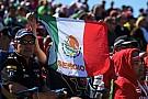 Le circuit de Mexico est prêt