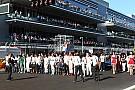Repercussão: mundo do automobilismo lamenta perda de Bianchi