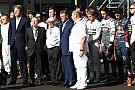 FIA: Спорт потерял одного из самых талантливых гонщиков