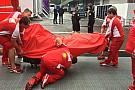 Ferrari: necessaria la sostituzione del telaio!