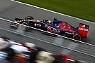 Quinto motore per Verstappen: perde altre 10 posizioni