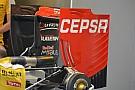 Toro Rosso: ecco l'ala posteriore da basso carico