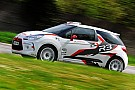 Il Citroen DS3 R3 Racing Trophy arriva in Italia
