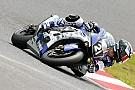 Трио гонщиков Yamaha стало победителем