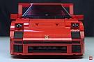 LEGO propose une Ferrari F40 chargée de détails! [+Vidéo]