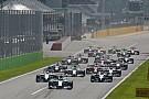 Inside GP - Votre présentation vidéo du GP d'Italie